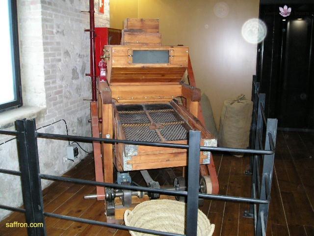 Vanilla, Saffron Imports Rice Museum Valencia 2003 595