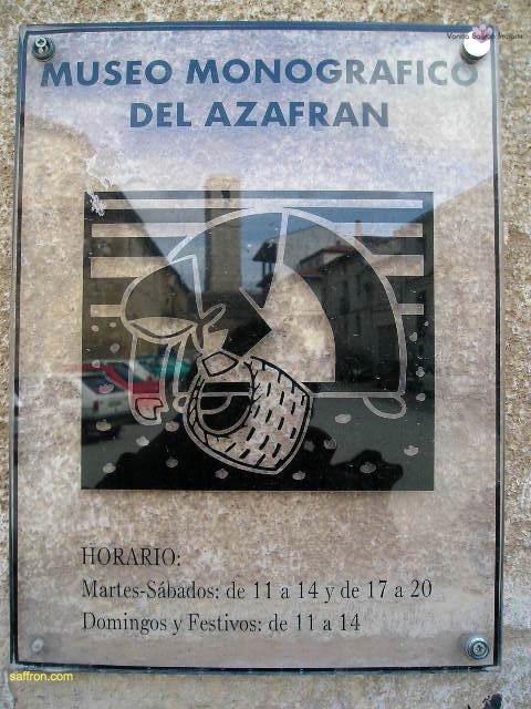 Vanilla, Saffron Imports Museo del Azafran, Monreal del Campo Teruel Spain 2004 671
