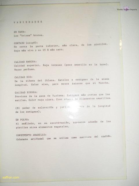 Vanilla, Saffron Imports Museo del Azafran, Monreal del Campo Teruel Spain 2004 762